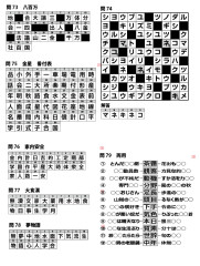 問73-79