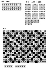 問51-53