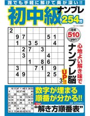stn01_20200930